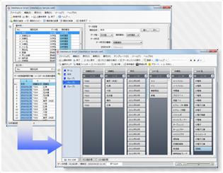 1.分析用の操作ボタンは自動生成