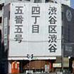 ph_yamazakibunei_03